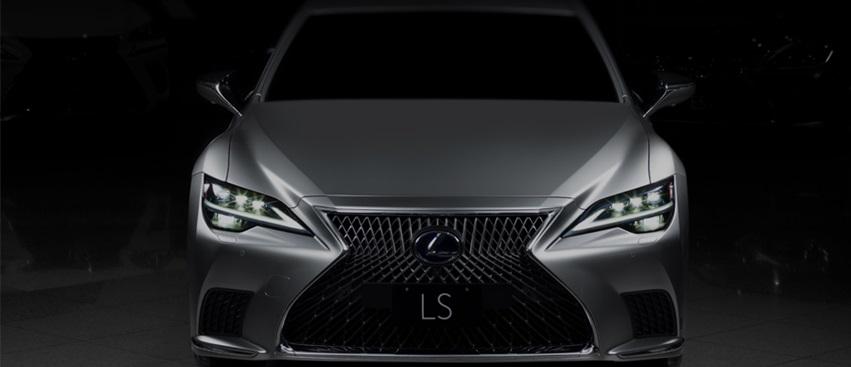 Lexus LS 2021 - Discover Lexus
