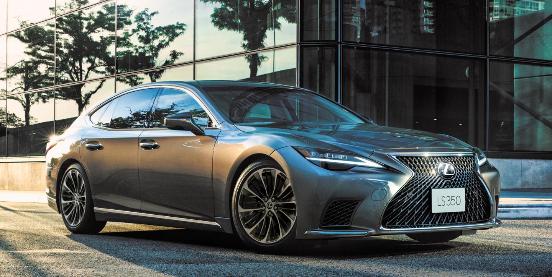 Lexus LS350 2021